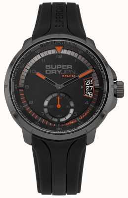 Superdry Data de kyoto masculino exibir pulseira de silicone preta SYG217BB
