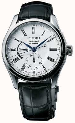 Seiko Presage esmalte automático mens multi dial watch SPB045J1