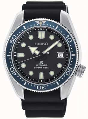 Seiko | prospex | automático | 1968 mergulhadores | pulseira de silicone | SPB079J1