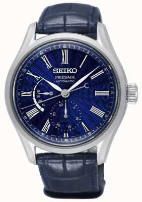 Seiko Presage limited edition shippo esmalte mens automático azul SPB073J1