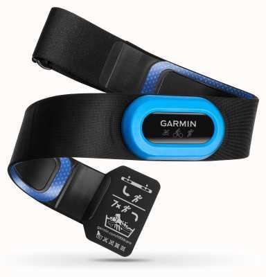 Garmin Hrm-tri advanced running / swimming / métricas de ciclismo 010-10997-09
