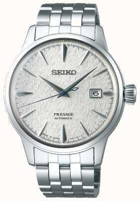 Seiko | edição limitada mens | presságio | SRPC97J1