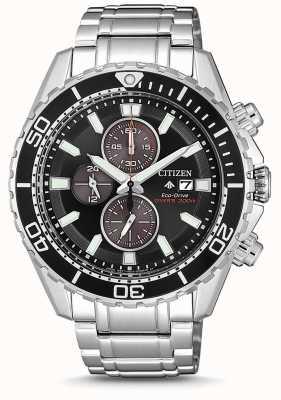 Citizen | mens eco-drive promaster diver | pulseira de aço inoxidável CA0711-80H