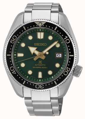 Seiko | edição limitada | garimpeiros | pôr do sol verde | SPB105J1