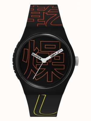 Superdry Bracelete em silicone preto mate | mostrador preto fosco | SYG300BR