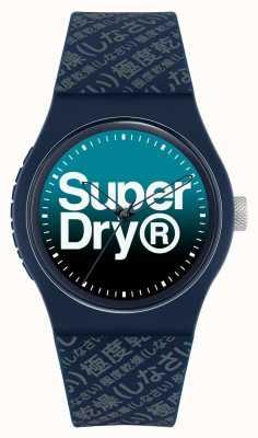 Superdry Mostrador azul desbotado | pulseira de silicone azul marinho | SYG302U