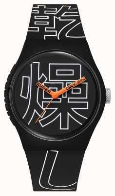 Superdry Kanji urbano | pulseira de silicone preta | mostrador preto / branco SYG300BW