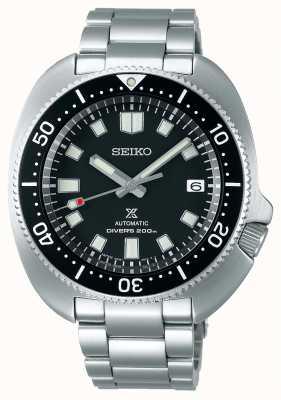 Seiko Prospex 1970 Willard reinterpretação SPB151J1