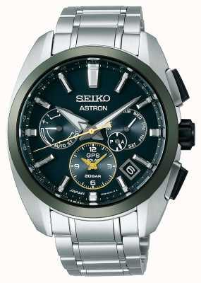 Seiko Astron gps edição limitada verde e dourado SSH071J1