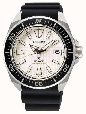 Seiko Prospex masculino | pulseira de silicone preta | mostrador bege SRPE37K1