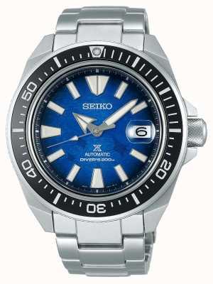 Seiko Homens salvam o oceano | raia manta | pulseira de aço inoxidável SRPE33K1