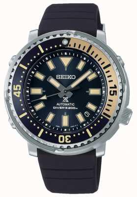 Seiko Prospex | street series atum safari edition | pulseira de silicone azul | mostrador azul SRPF81K1